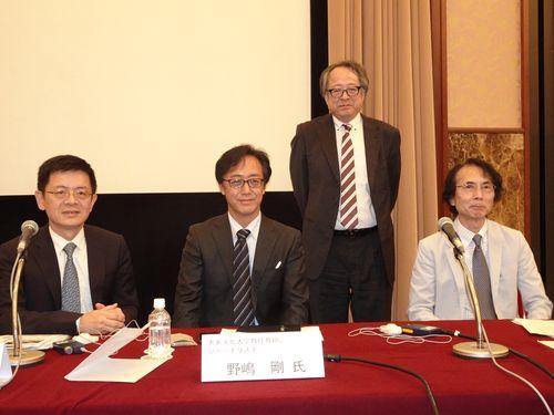 台湾の総統選 日台専門家が現状を報告 日本記者クラブでシンポジウム
