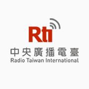 中央廣播電台