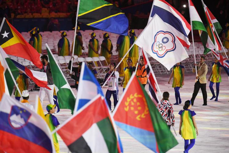 里約奧運閉幕典禮 許淑淨掌旗(3)