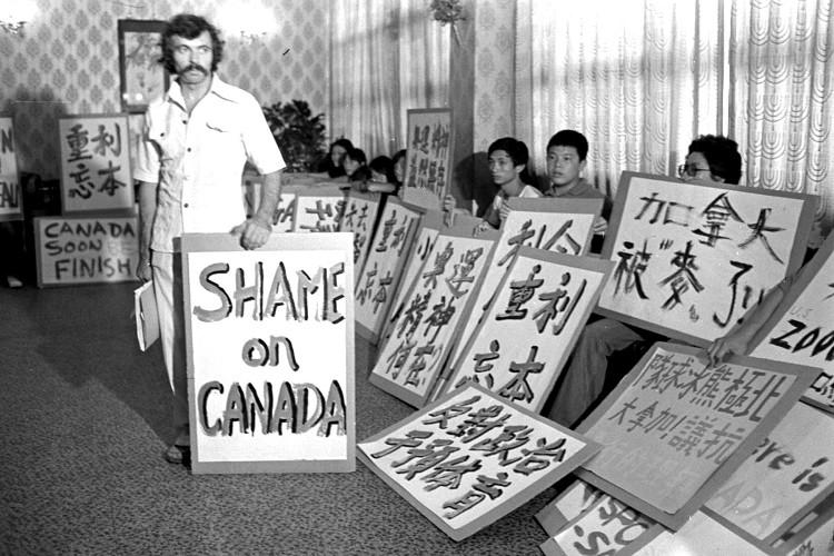 1976年第二十一屆蒙特婁奧運 Montreal (加拿大 蒙特婁):石油危機衝擊奧運  政治干預體育台灣無法入境 參賽國銳減
