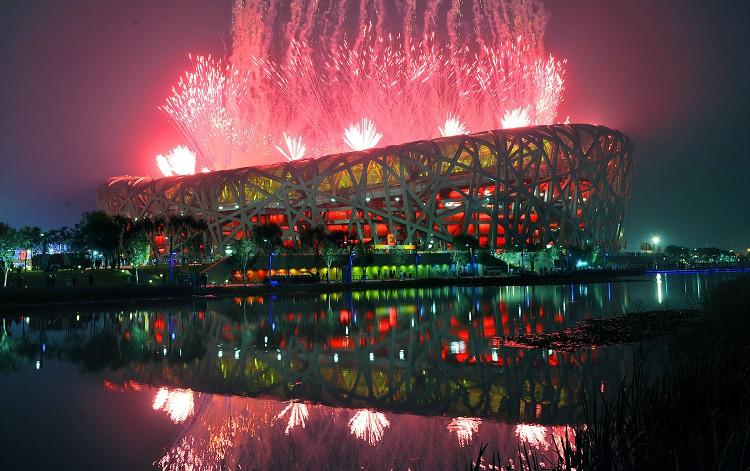 2008年第二十九屆奧運前進北京 Bejing(中國大陸 北京):政治紛擾不斷 中華台北拿下4銅成績