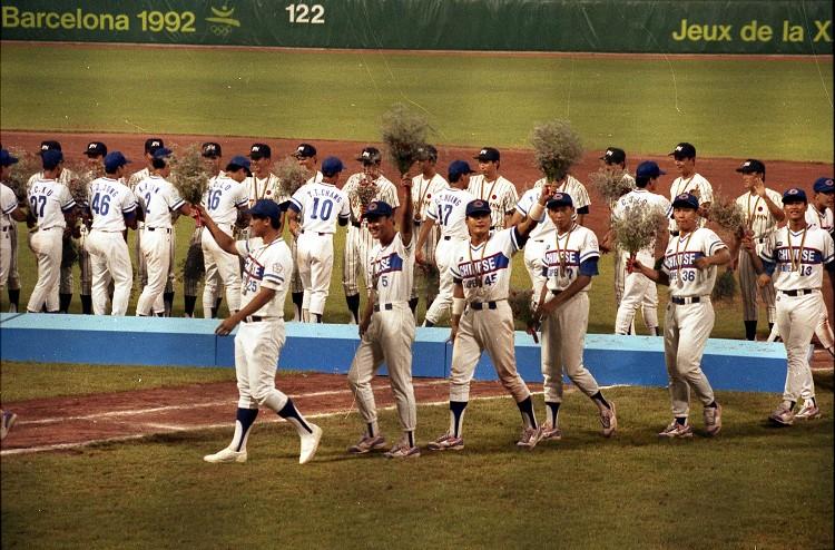 巴塞隆納奧運摘銀 台灣棒球史上最高成就