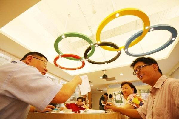 奧林匹克五環會徽與會旗
