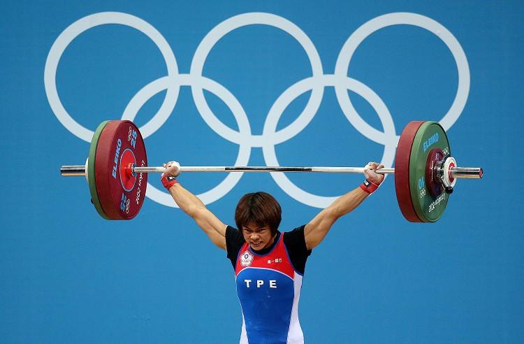 舉重 Weightlifting