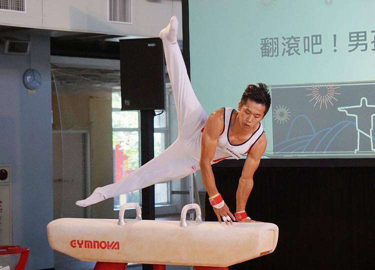 體操 Gymnastics