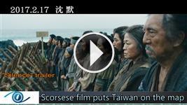 Scorsese film puts Taiwan on the map