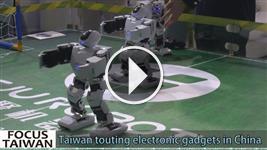 Taiwan touting electronic gadgets in China