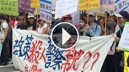 Protest over police killing of Vietnamese worker