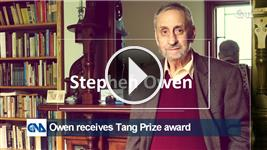 Owen receives Tang Prize award