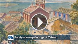 Seeing Taiwan through art
