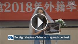 Foreign students Mandarin speech contest