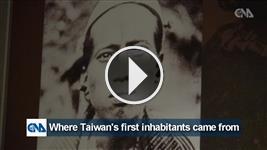 Where Taiwan