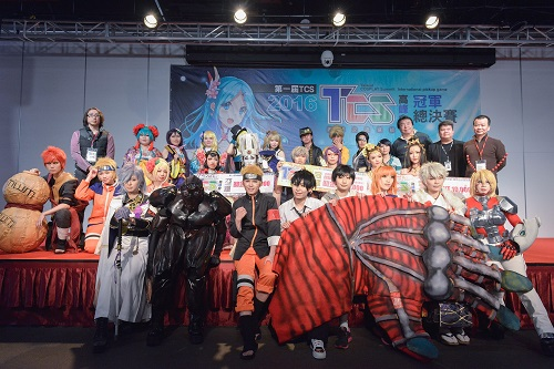 Taiwan competition crowns cosplay couple
