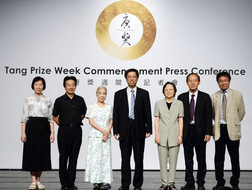 Tang Prize award ceremony to take place Sept. 18