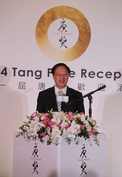 Premier believes Tang Prize will contribute to society