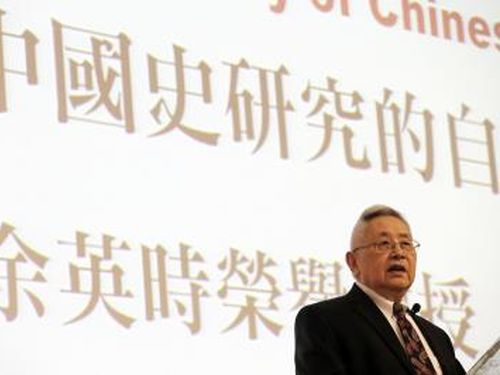 Chinese history based on 'inward transcendence:' Tang Prize laureate