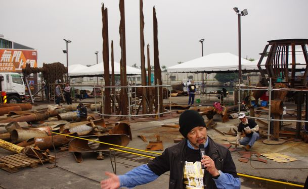 The steen and iron sculpture festival in late 2014.