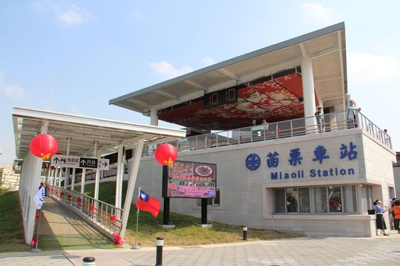 Miaoli Railway Station. (CNA file photo)