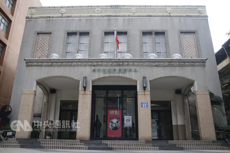 Hsinchu Image Museum part of movie history it describes