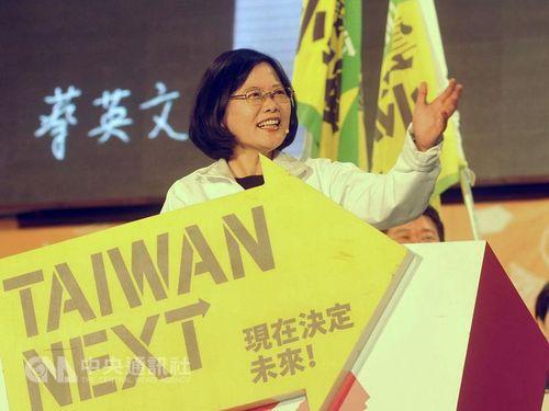 (CNA photo Nov. 26, 2011)
