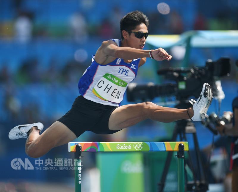 Chen Chieh.