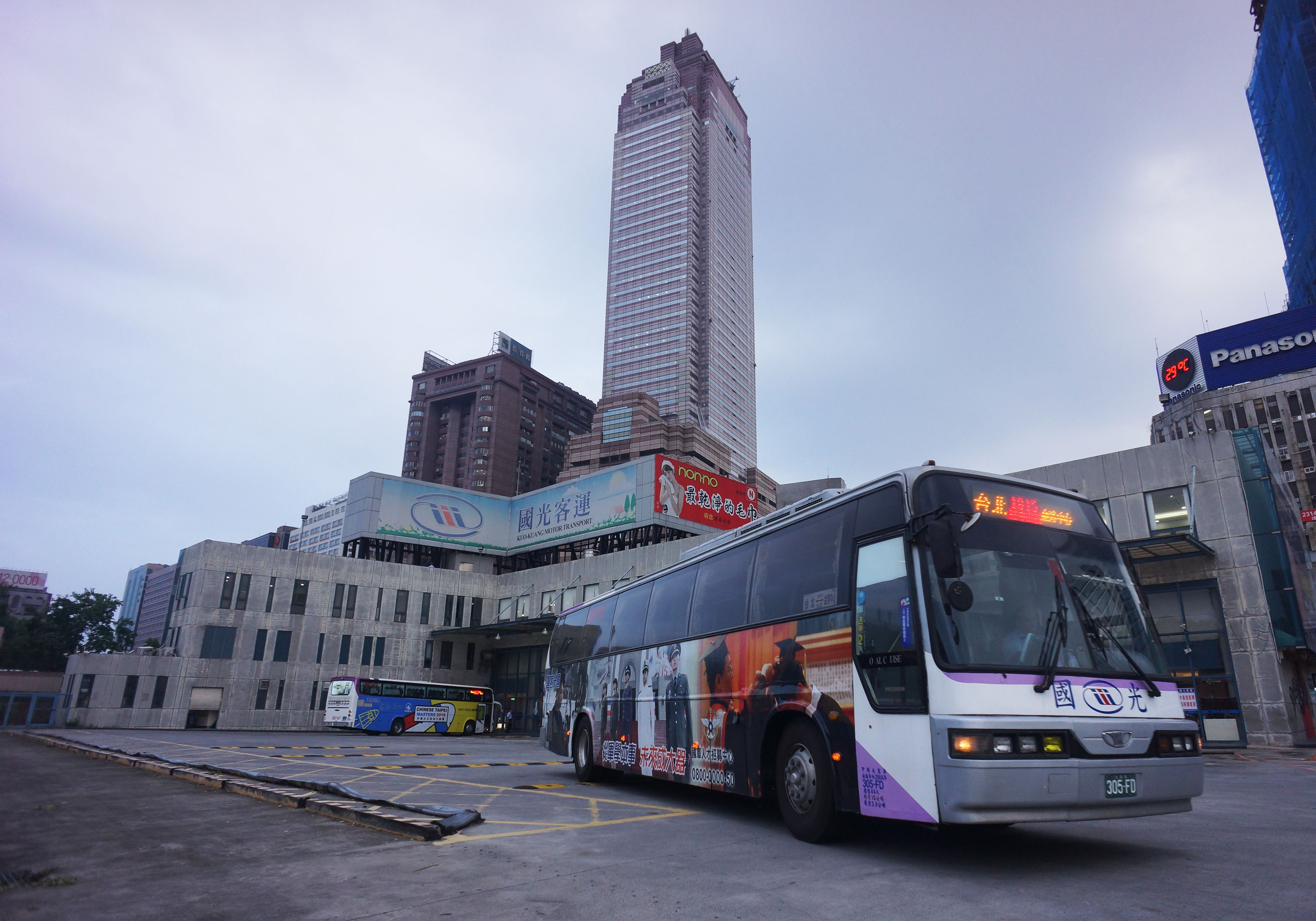Taipei West Bus Station passes into history