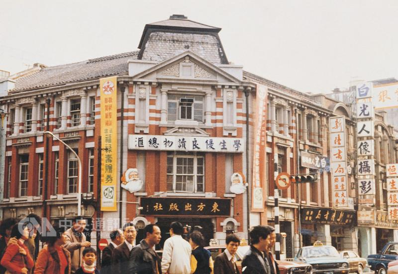 A glimpse of Taipei's history on World Book Day
