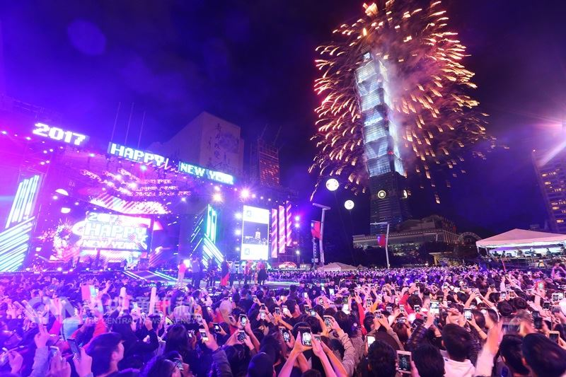 Taipei 101 fireworks display/CNA file photo