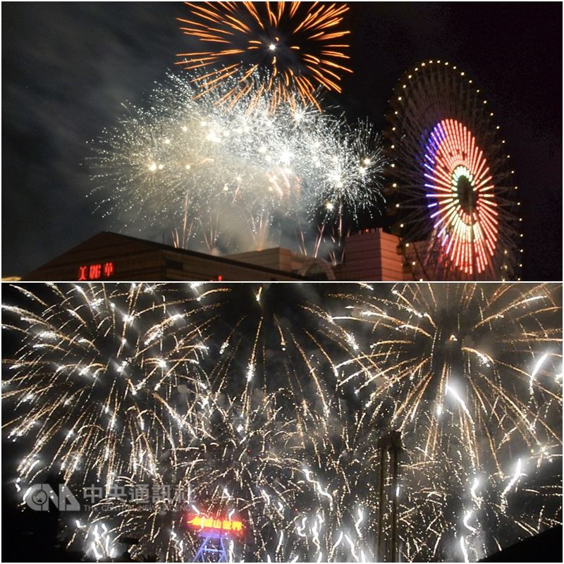 Miramar Entertainment Park (top) and Janfusun Fancyworld (bottom) fireworks display/CNA file photo