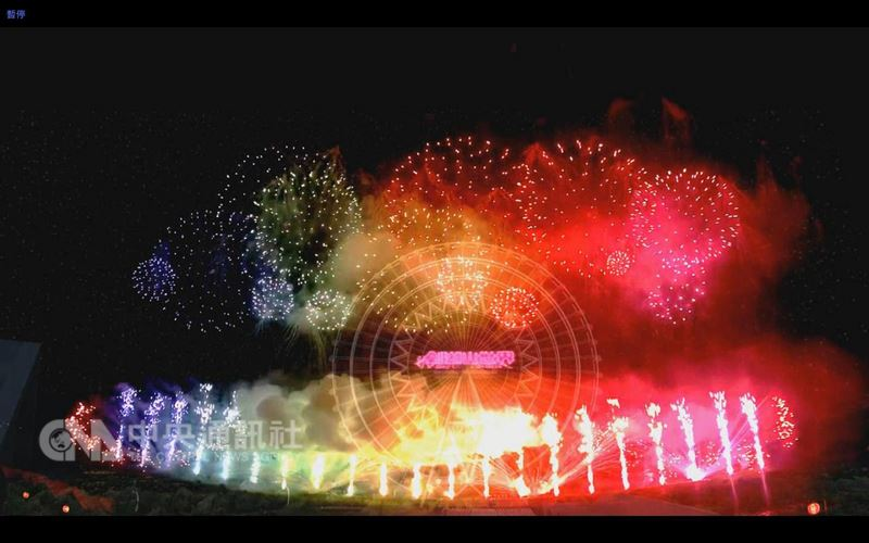 Janfusun Fancyworld fireworks display/CNA file photo
