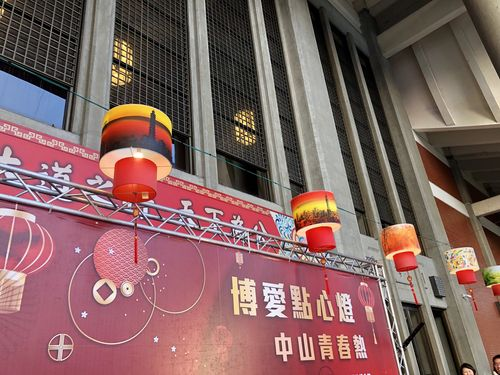 Traditional lanterns to welcome Spring Lantern Festival