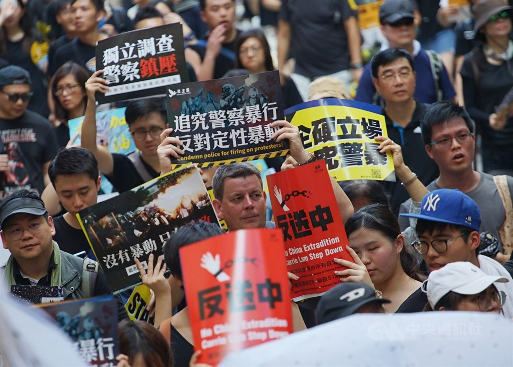 Hong Kong July 1 protest