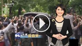 路透記者入獄 翁山:彰顯法治