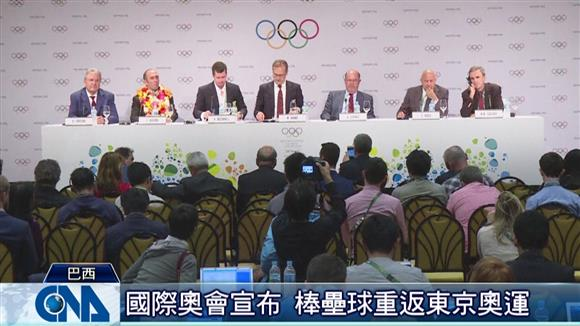 奧會宣布 棒壘球重返東京奧運
