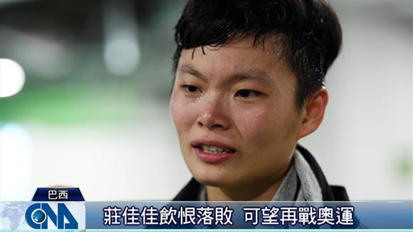 奧運跆拳 中華隊首次無牌進帳