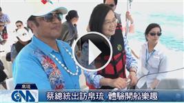 總統開船初體驗 遊帛琉海豚灣