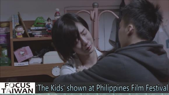 Taiwanese film shown at Philippines Film Festival