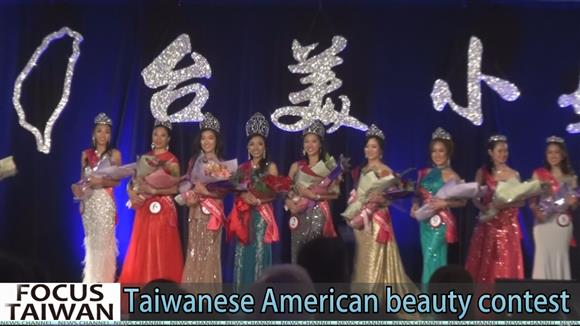 Taiwanese American beauty contest