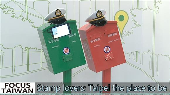 Stamp collectors: Taipei the place to be