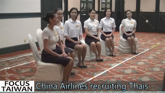 China Airlines recruiting Thais