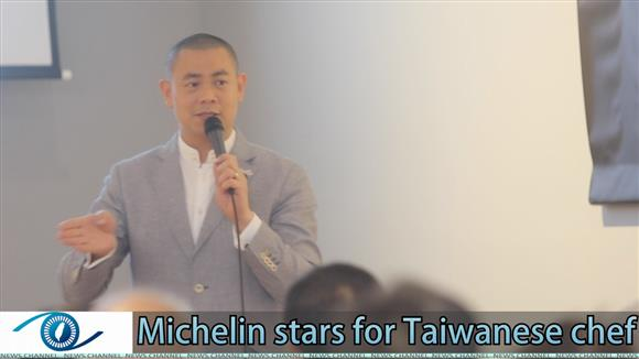 Taiwanese chef 's Singapore restaurant gets Michelin ranking