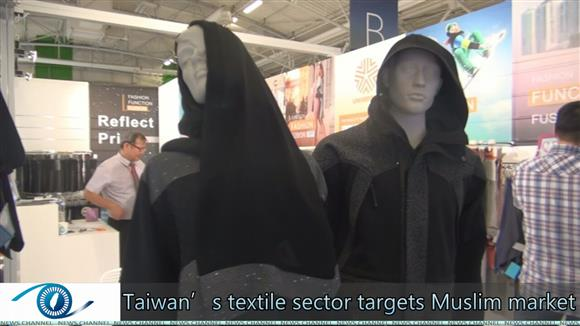 Taiwan's textile sector targets Muslim market