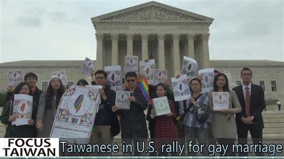 Taiwanese in U.S. rally for gay marriage rights