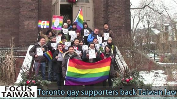 Toronto gay supporters back Taiwan law