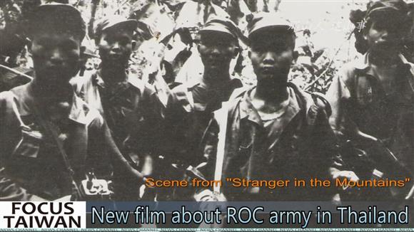 ROC army in Thailand