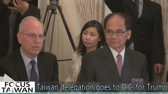 Taiwan delegation goes to D.C. for Trump