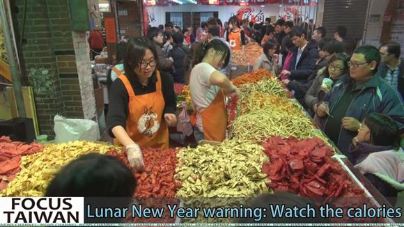 Lunar New Year warning: Watch the calories