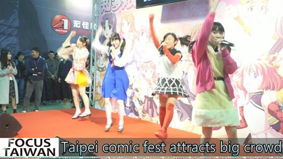 Taipei comic festival attracts more than 300,000 people