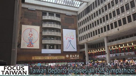 Taiwan deports Indonesian migrant ISIS sympathizer