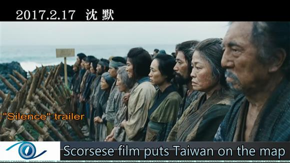 Scorsese film puts Taiwan on the map